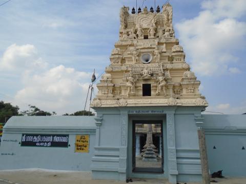 ஆதிநாதர் கோயில், கோபுரம், வளத்தி, விழுப்புரம், கி.பி.20-நூற்றாண்டு