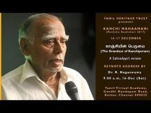 Embedded thumbnail for Grandeur of Kanchi