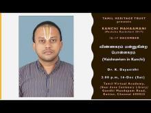 Embedded thumbnail for Vaishnavism in Kanchi