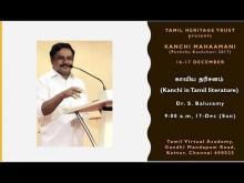 Embedded thumbnail for Kanchi in Literature